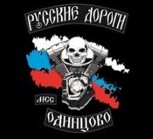 RusDor_MCC_220